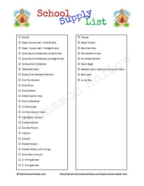 Printable School Supply List