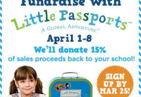 LP-fundraiser-300x250SP2015.jpg