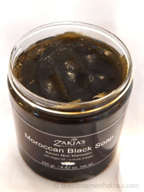 Zakia's Morocco: Moroccan Black Soap with Argan Oil