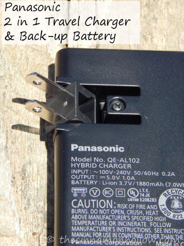 Panasonic Mobile Charger QE-AL102K