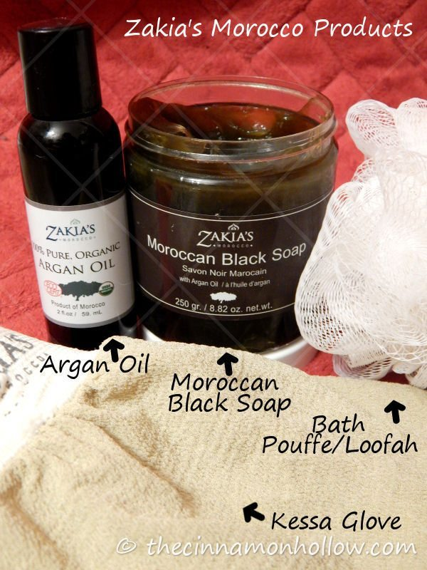 Zakia's Morocco Products